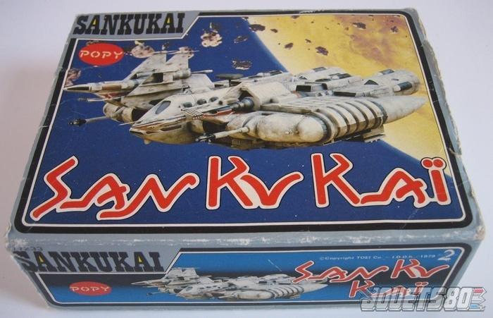 SAN KU KAI, c'est la bataille... Message from space - POPY Skk1
